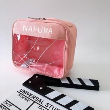 Beg Nafura 2